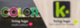 Living Logo, Moss wall