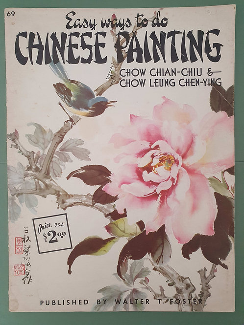 Walter T. Foster - Easy Ways to Do Chinese Painting