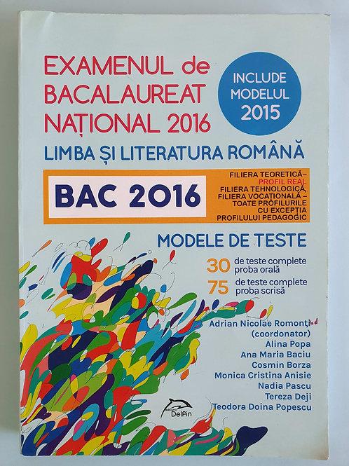 BAC 2016 - MODELE DE TESTE