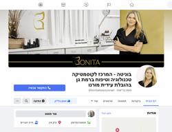 קאבר פייסבוק עסקי