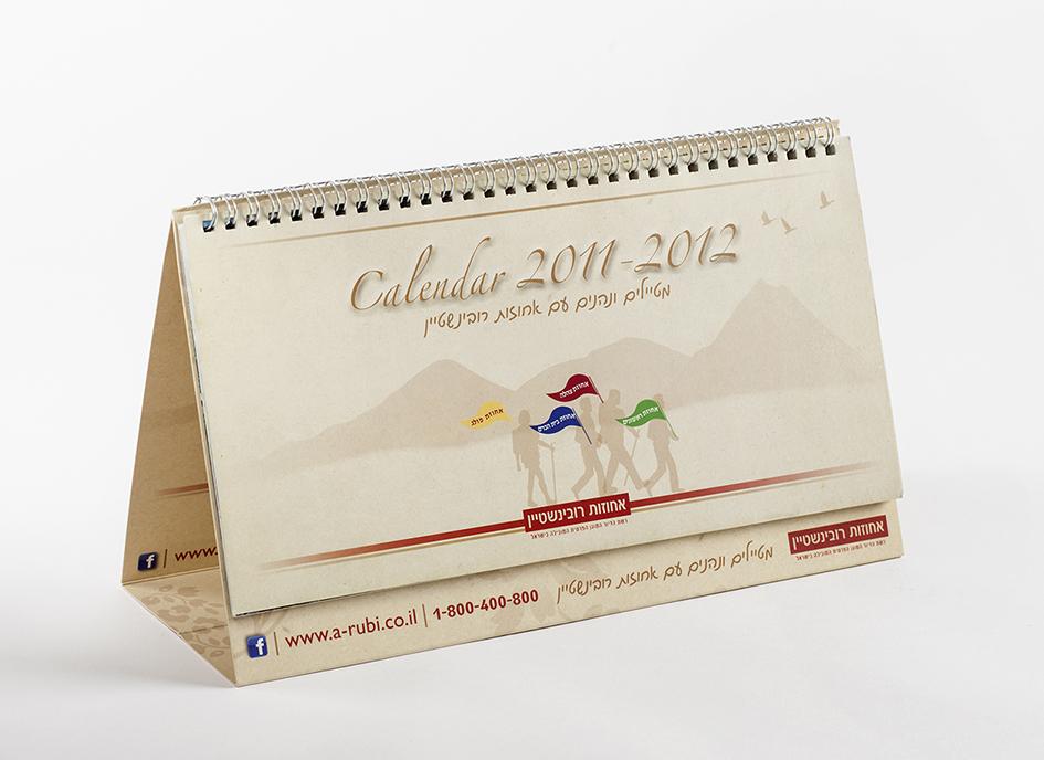 לוח שנה שולחני