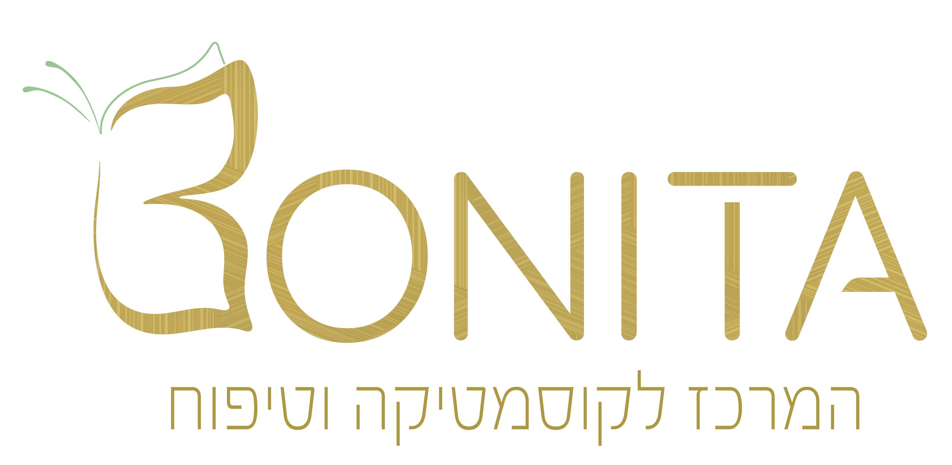 בוניטה - מרכז לקוסמטיקה