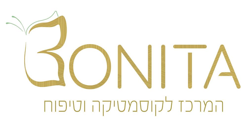 לוגו-סמל ל״בוניטה - מרכז לקוסמטיקה ולטיפוח