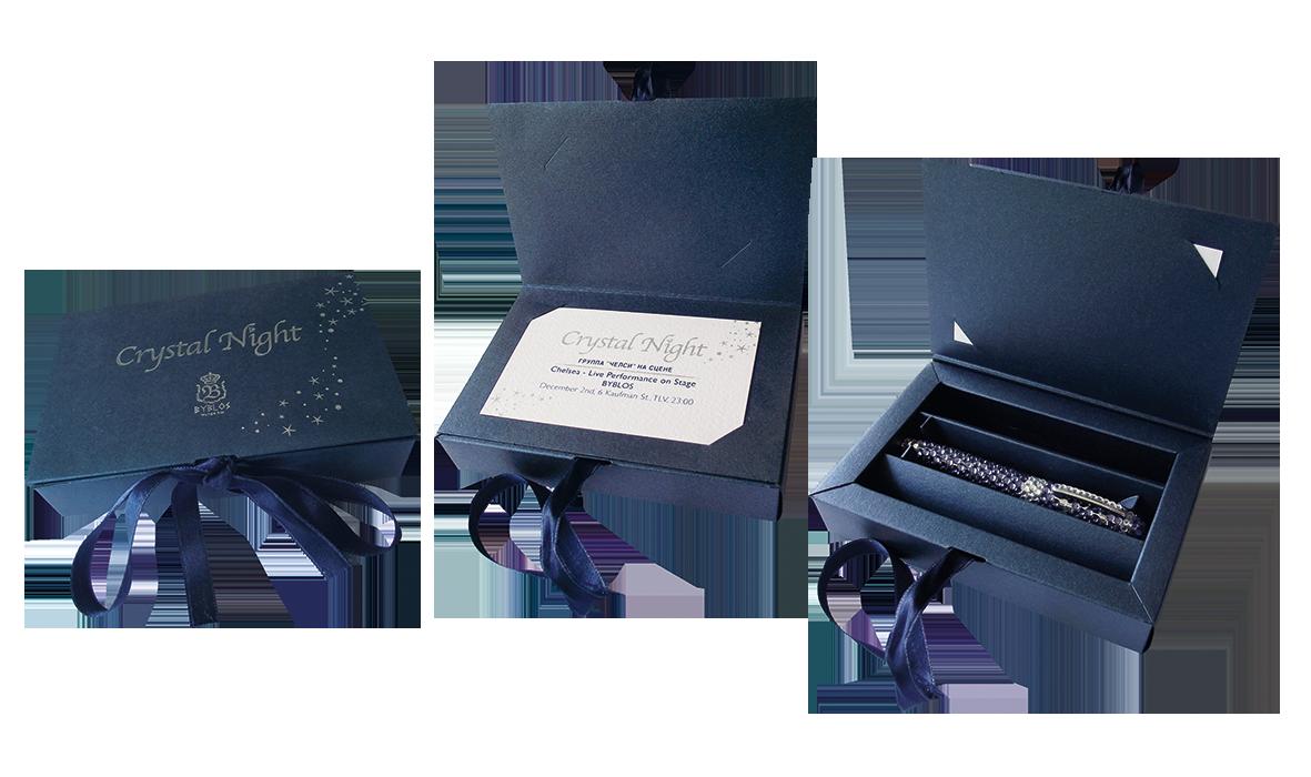DSCF2099-PM-box 120dpi