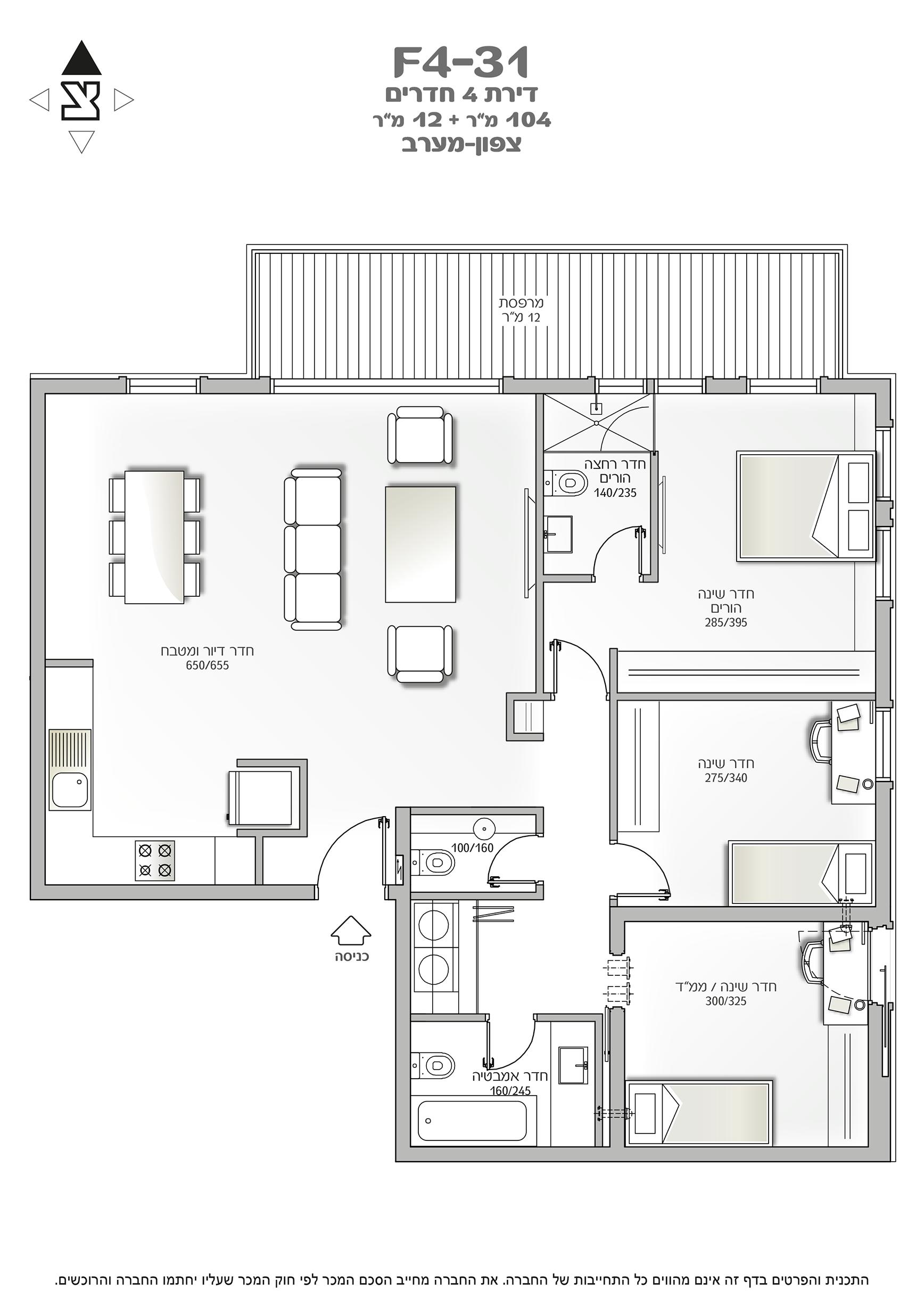 תוכנית דירה צבועה ומעוצבת