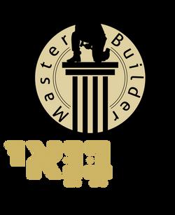 לוגו לבנאי רב אומן