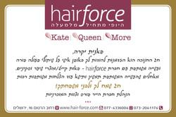 HairForce_GreetingCard_100x150mm