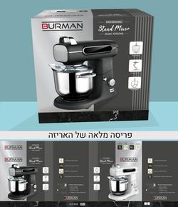 Burman_Mixer_Box_Comp