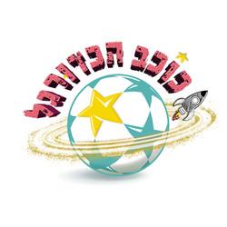 לוגו לפעילות לילדים