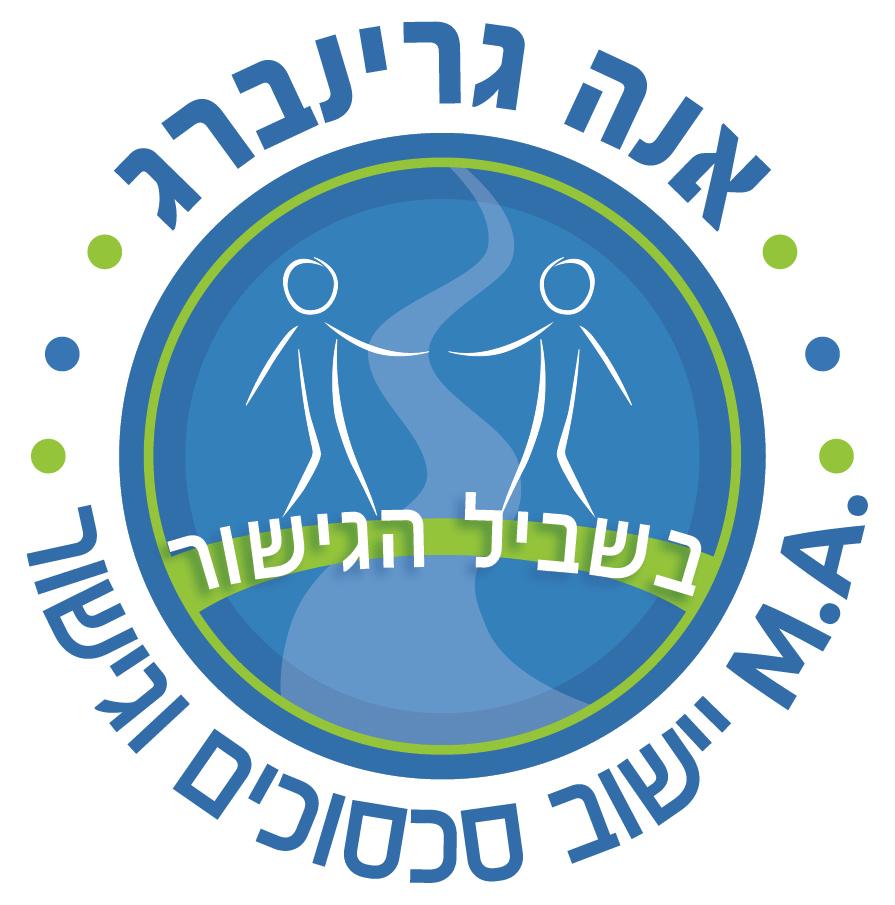 לוגו למגשרת