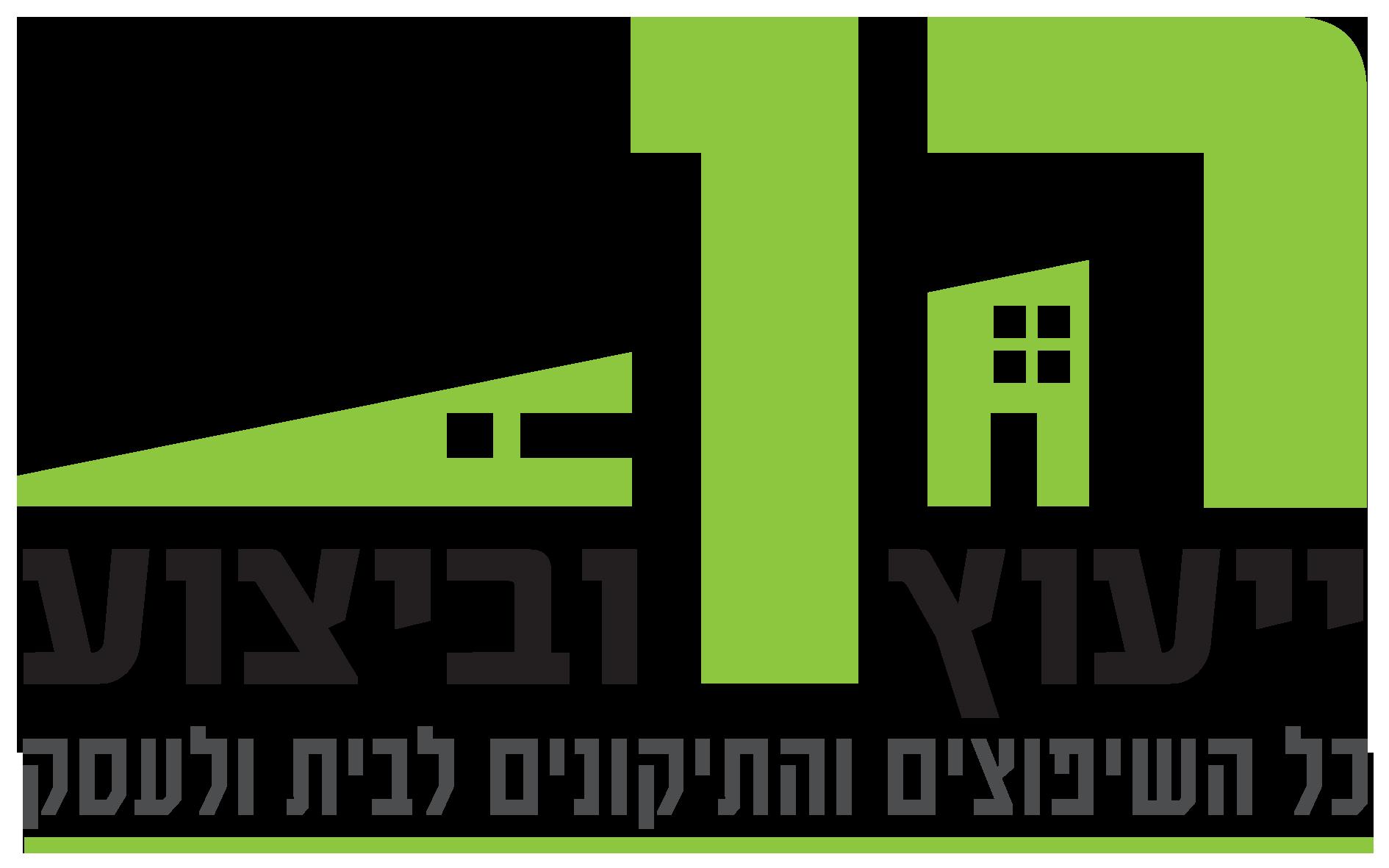 לוגו לשיפוצניק