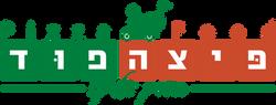 לוגו לפיצריה