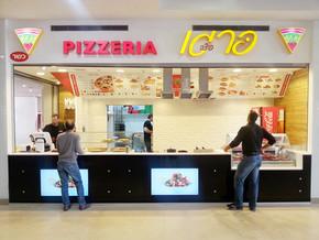 מיתוג סניף פיצה