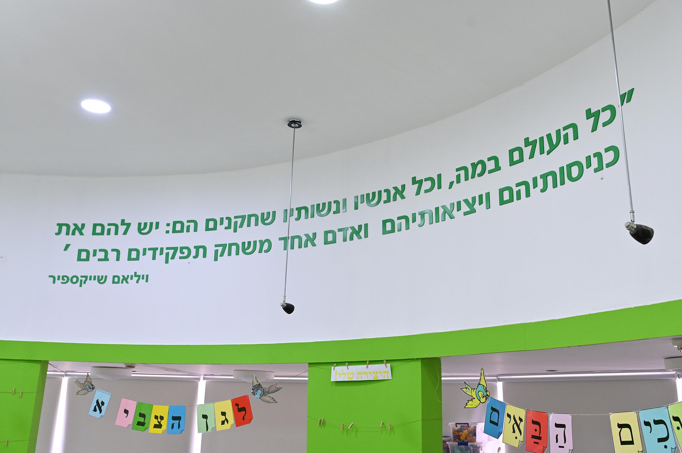 עיצוב קירות - משפטים
