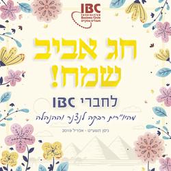 IBC_PassoverGreeting_2_2019