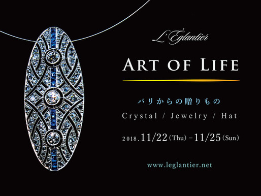 ART OF LIFE 2018