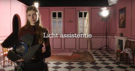 Commercial Nederlandse Filmacademie