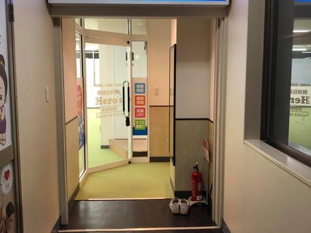 「佐倉駅前校」移転と臨時休校のお知らせ