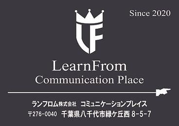 コミュニケーションプレイス表札原稿OL_S.jpg
