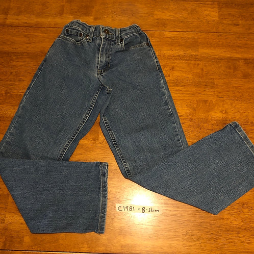 Children's Jeans (slim)