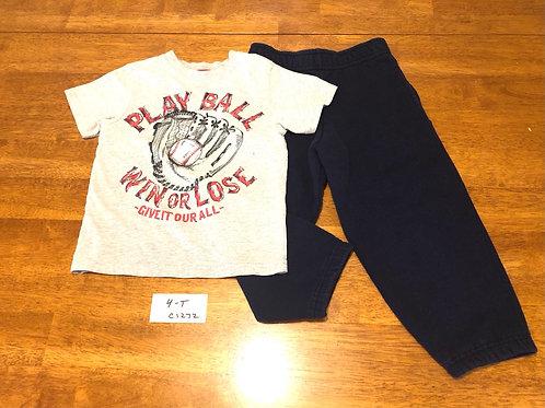 Children's Set- shirt & sweatpants