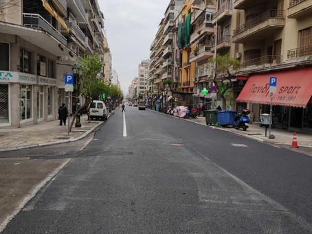 Αγνώριστη η Πόλη μετά τον εγκλεισμό.