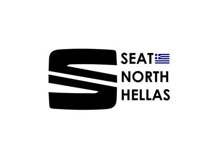 To Seat North Hellas μας προσκαλεί