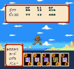 dragon-ball-z-super-saiya-densetsu_02.png