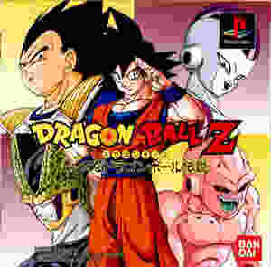 Dragon_Ball_Z-_The_Legend.jpg