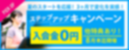 banner_202007cp_top02.png