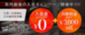 201911_cpbanner.png