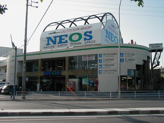 OUTDOORSHOP NEOS