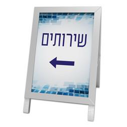 הכוונה - הקונגרס ה-17 למדעי היהדות