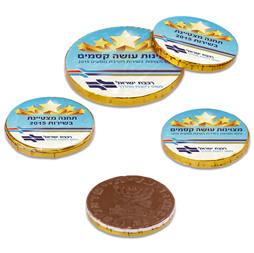 מתנות לאורחים - מטבעות שוקולד