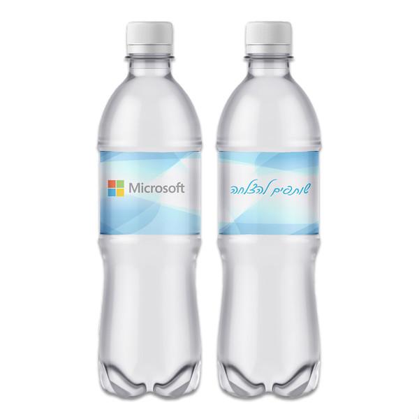 מתנות לאורחים - בקבוק מים