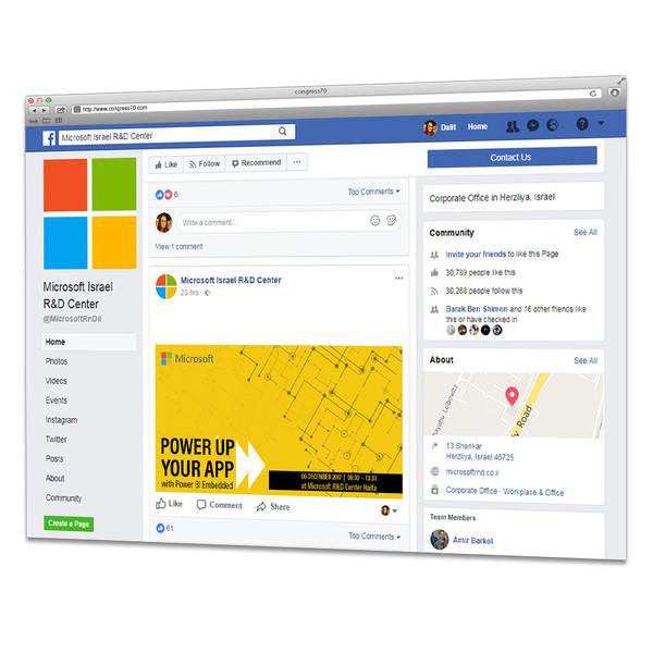 פוסט פייסבוק - מיקרוסופט PBI