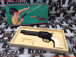 www.nintendo-collection.com_-_Nintendo_Kôsenjû_SP_-_Light_Gun_Beam_-_1970_-_05