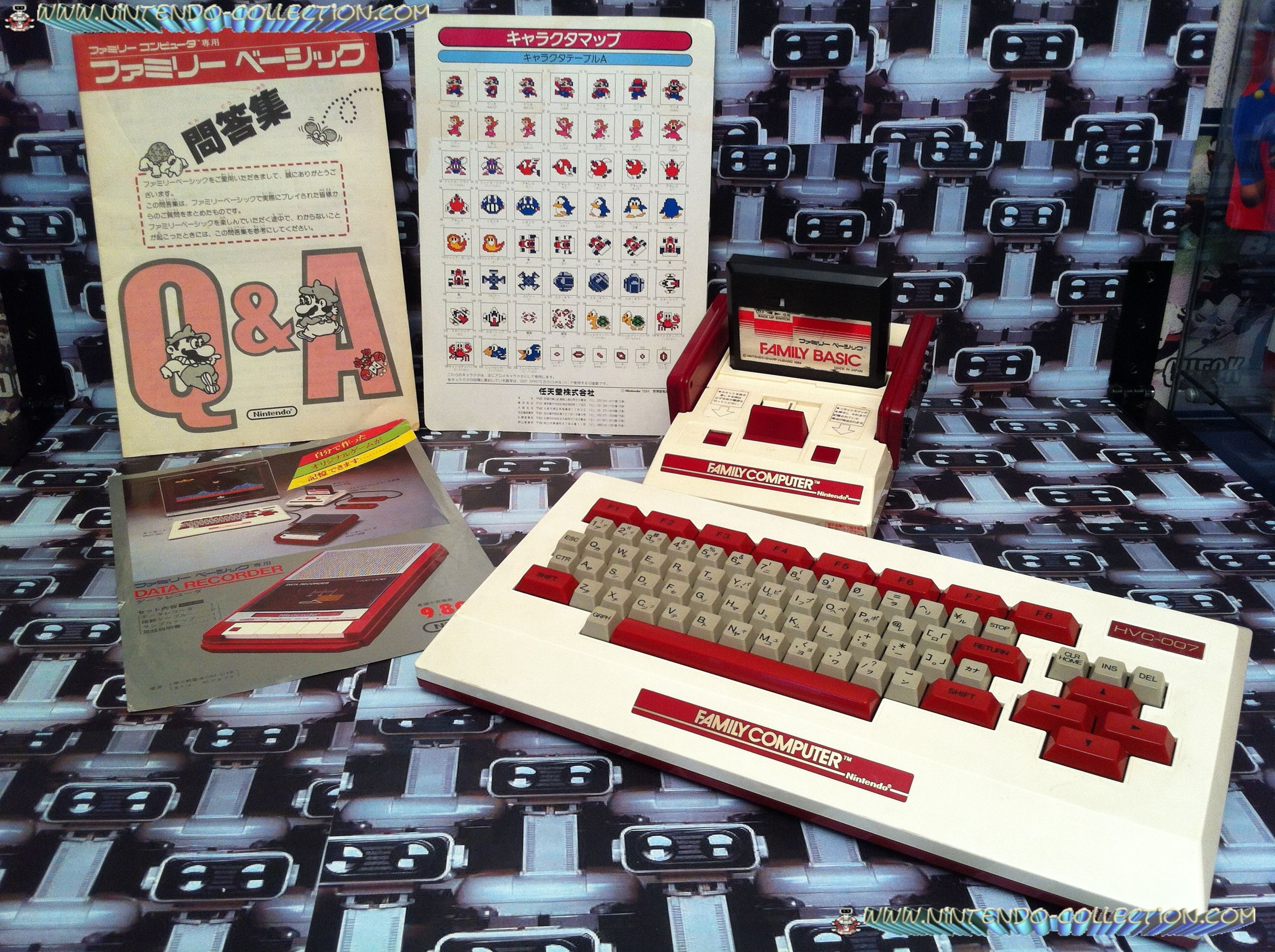 www.nintendo-collection.com - Famicom + Family Basic  + Clavier