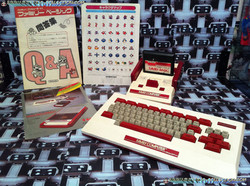 www.nintendo-collection.com - Famicom + Family Basic  + Clavier