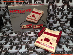 www.nintendo-collection.com - Famicom Family Computer in box en boite Japan
