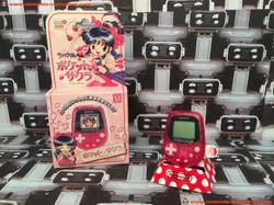 www.nintendo-collection.com - Mini Nintendo Pocket Sakura
