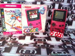 www.nintendo-collection.com - Gameboy Color Sakura Taisen edition japan - 1