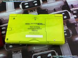www.nintendo-collection.com - DS Lite Factice Non-Working Unit Kiwi verte Green