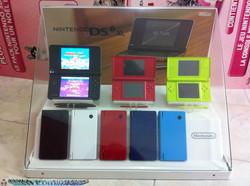 www.nintendo-collection.com - Vitrine Nintendo  DSi - 1