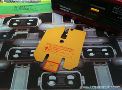 www.nintendo-collection.com - Famicom Disk System Protection