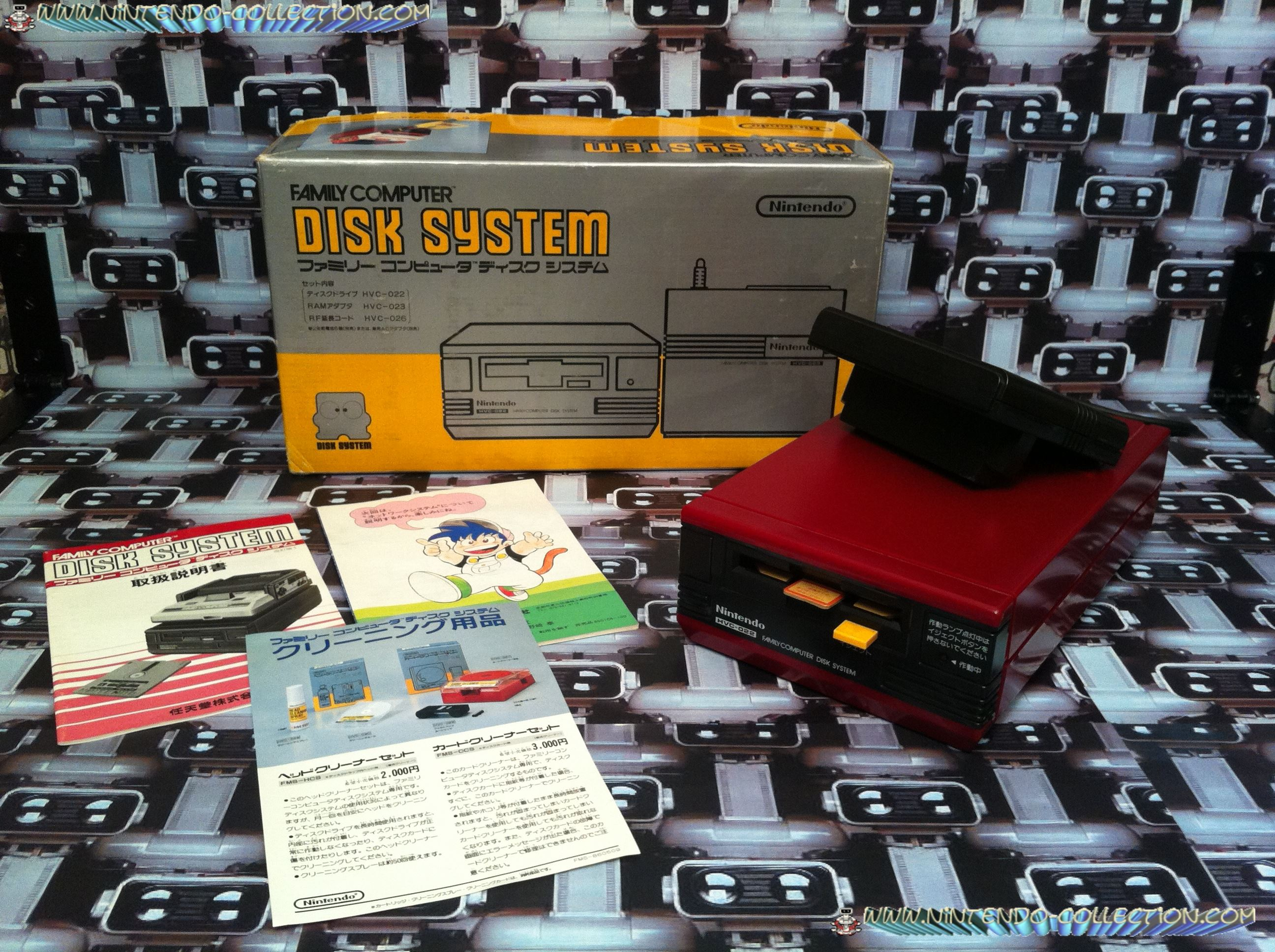 www.nintendo-collection.com - Famicom Disk System