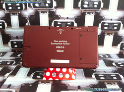 www.Nintendo-Collection.com - Nintendo DSi XL Bordeaux Non Working Unit Demo Store display Factice -