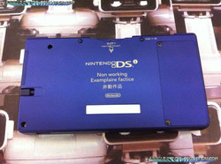 www.nintendo-collection.com - Vitrine Nintendo  DSi - 16