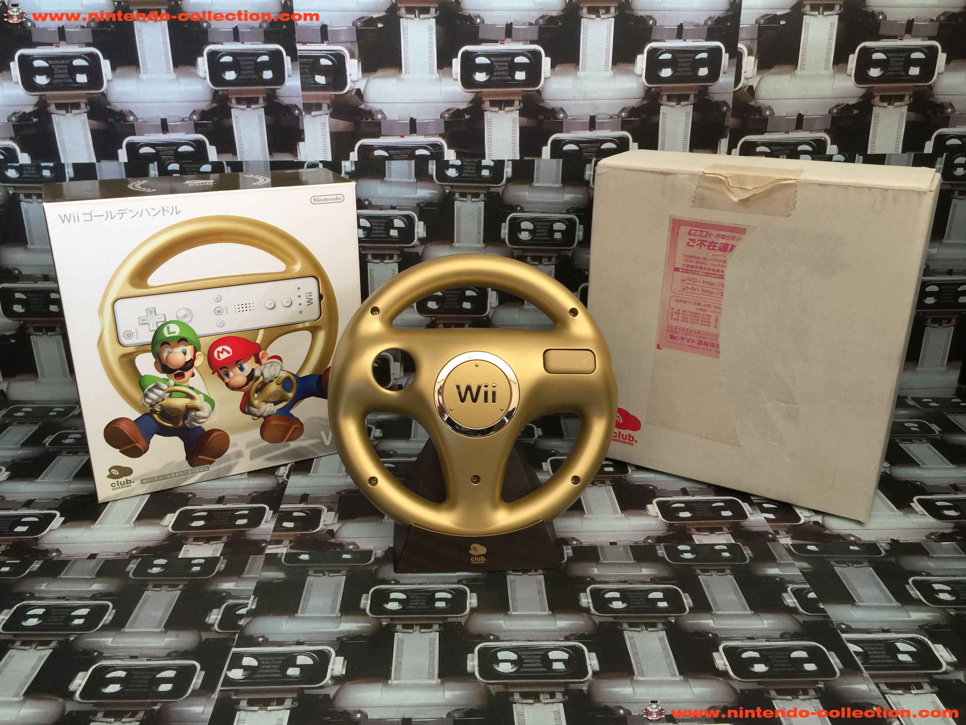 www.nintendo-collection.com - Wii Wheel Gold Or Club Nintendo Limited Edition Japan version - 03