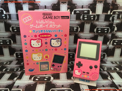 www.nintendo-collection.com - Gameboy GB Hello Kitty Limited Edition Japan - 02